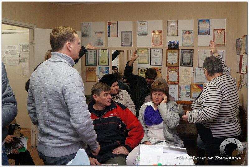 Против застройки леса Тольятти