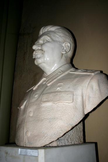 музей Сталина