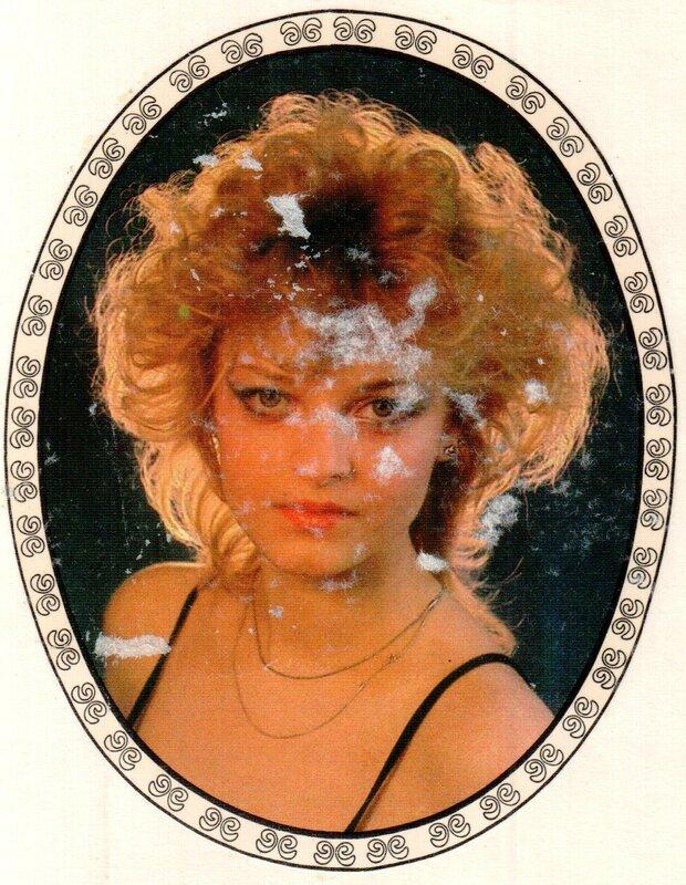 Переводная картинка из ГДР девушка 1988