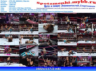 http://img-fotki.yandex.ru/get/9558/224984403.93/0_bd695_9bac077f_orig.jpg
