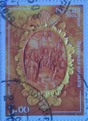 2004 янтар комн фараон 5