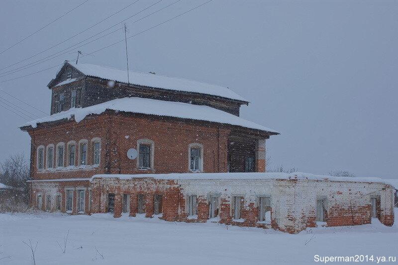 село Сима