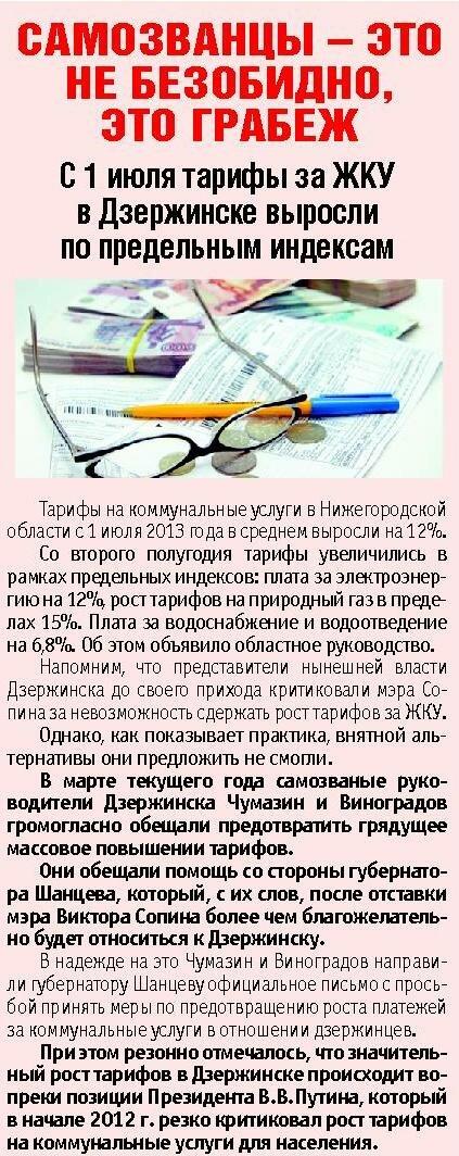 http://img-fotki.yandex.ru/get/9558/31713084.7/0_ef748_de37409e_XXXL.jpg