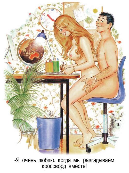 devushki-dimitrovgrad-seks