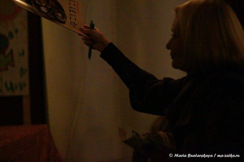 15-ый фестиваль японского кино, Саратов, Дом кино, 14 ноября 2013 года