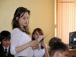 Краевой семинар
