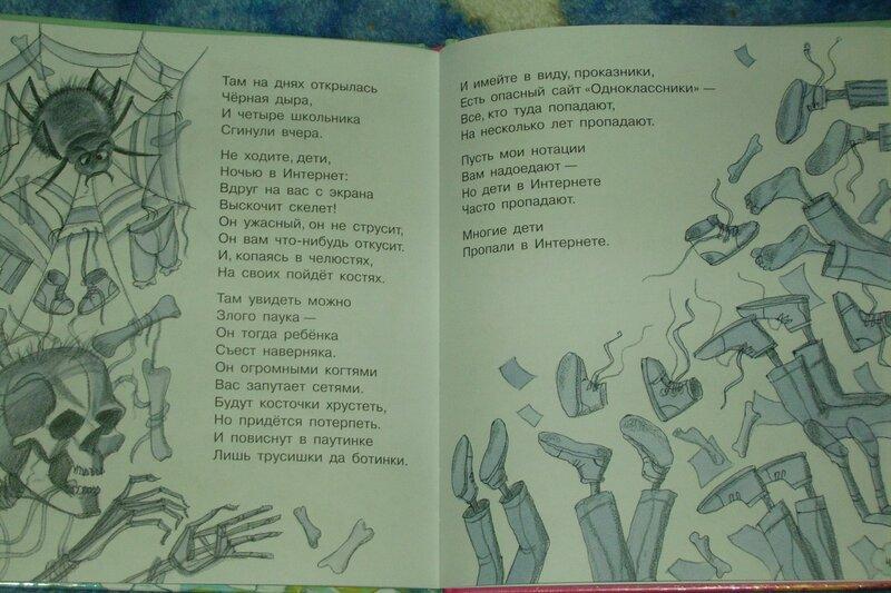 Стихи для самых маленьких