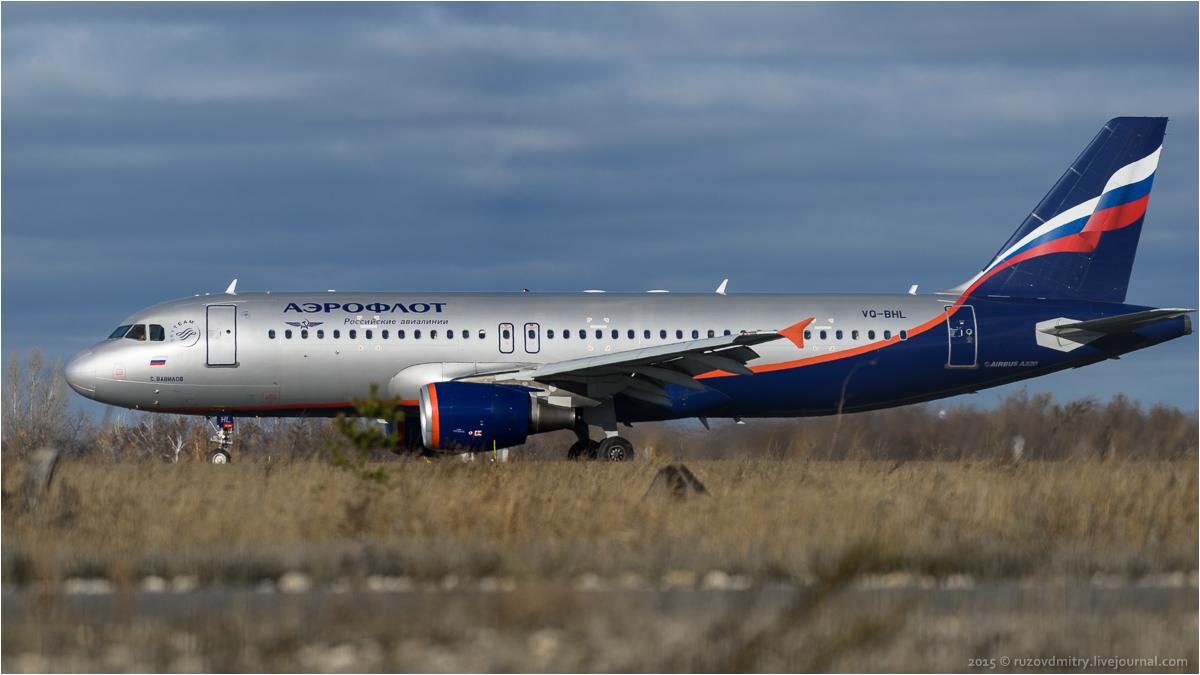 международный аэропорт Курумоч
