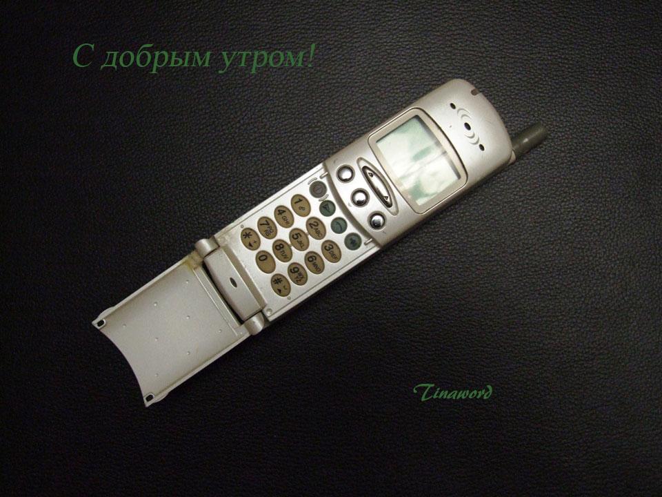 телефон-7.jpg