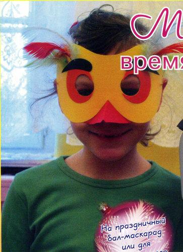 http://img-fotki.yandex.ru/get/9558/6565683.14/0_b22c8_d85ed0b8_L.jpg
