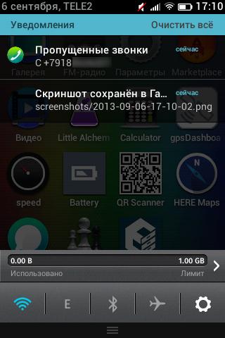 http://img-fotki.yandex.ru/get/9558/9246162.5/0_118251_a69babe1_L.png