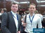 НЕОЛАНТ на SAS Forum Russia 25 сентября 2013