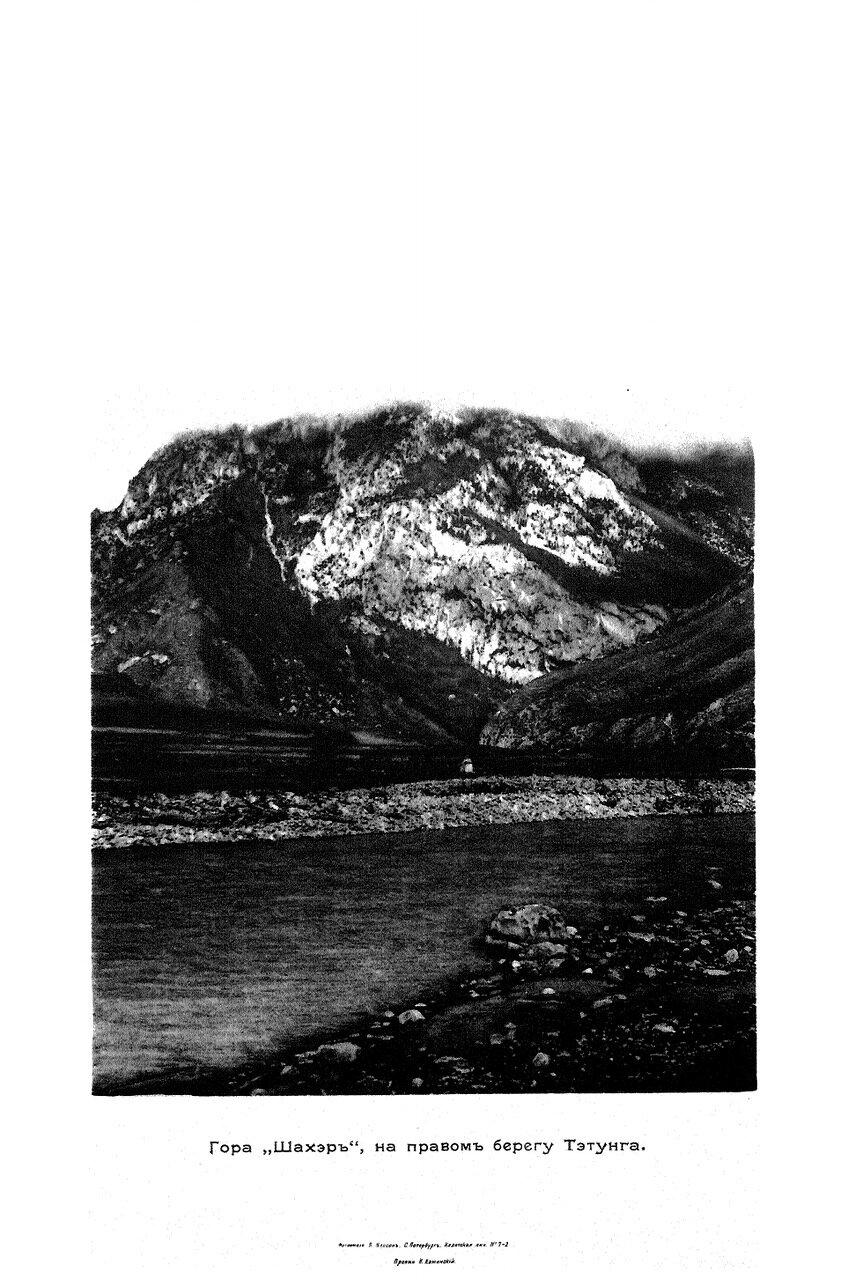 24. Гора Шахэр на правом берегу Татунга