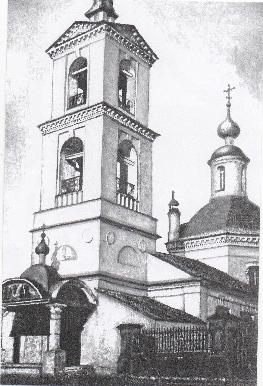 Вид Вознесенской церкви.