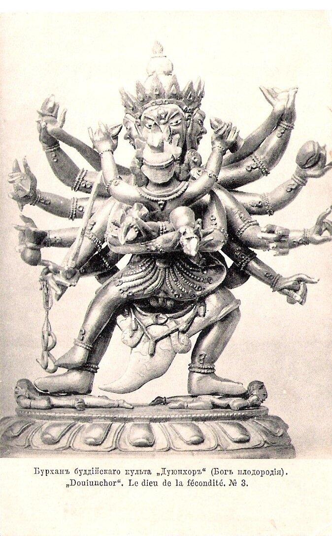 Бурхан буддийского культа Дуюнхор (Бог плодородия)