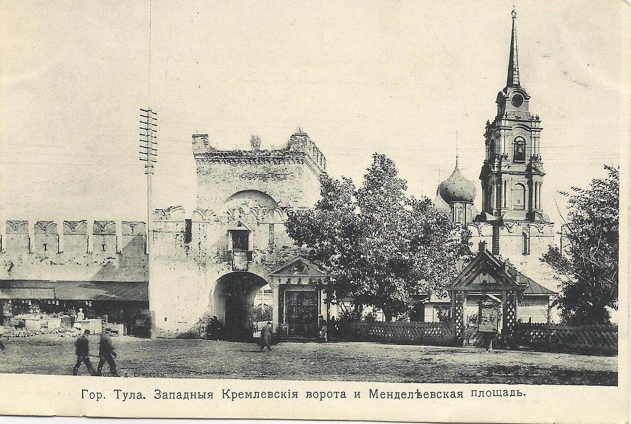 Западные Кремлевские ворота и Менделеевская площадь