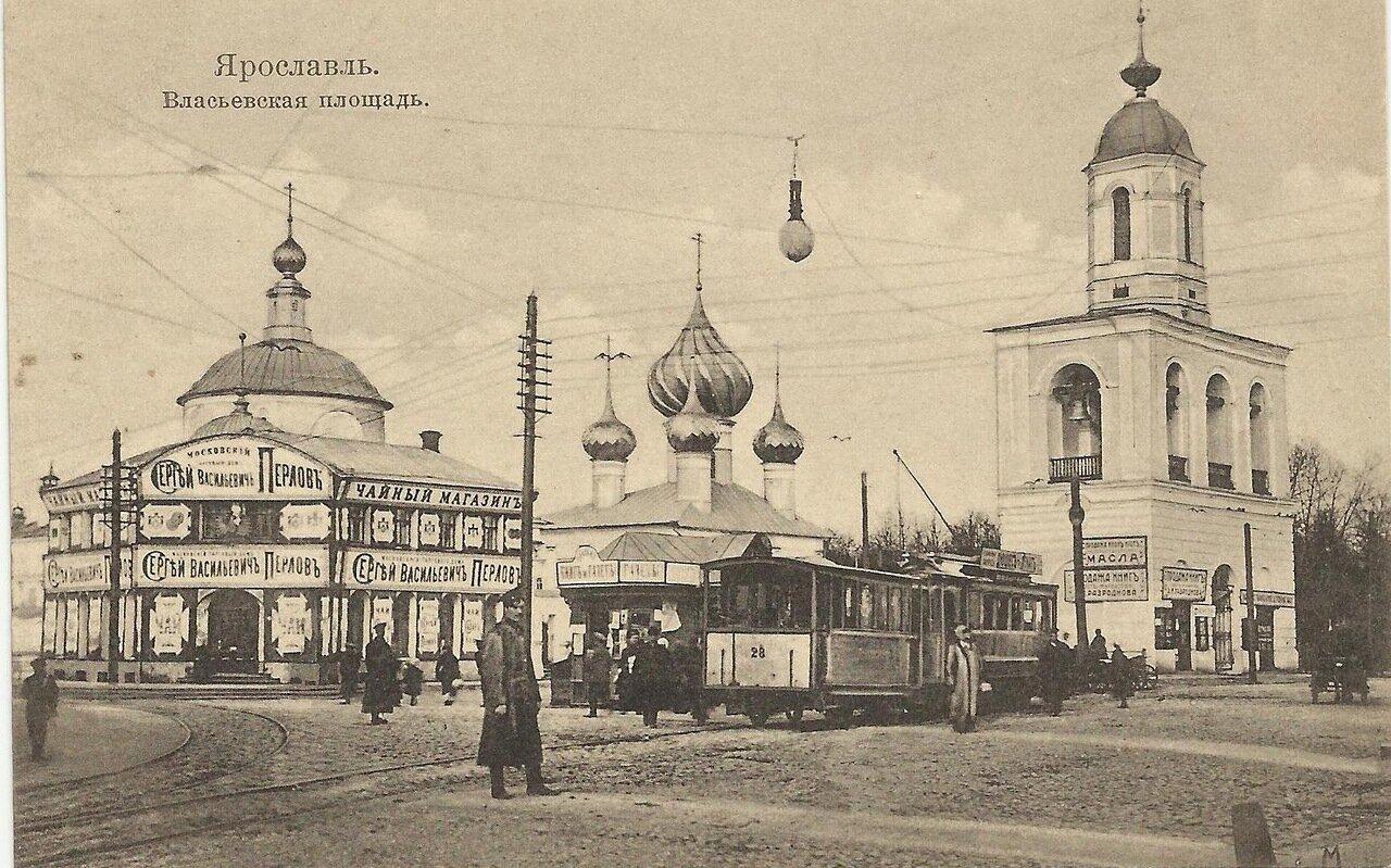Власьевская площадь