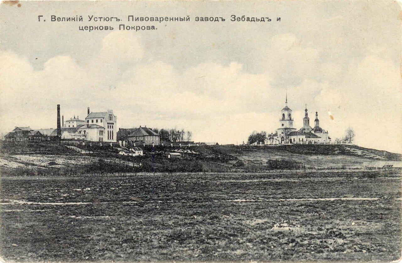 Великий Устюг. Пивоваренный завод Зебадьд и церковь Покрова