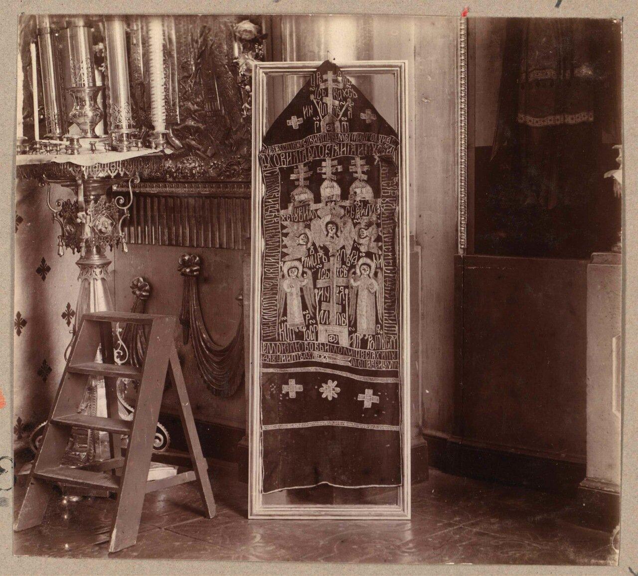 Схима Преп. Кн. Анны Кашинской в Успенском соборе