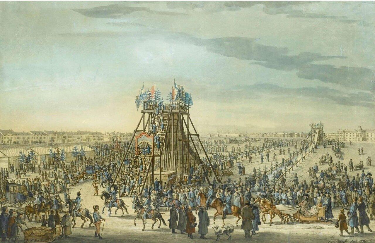 Ледяная горка в Санкт-Петербурге. 1788 г.