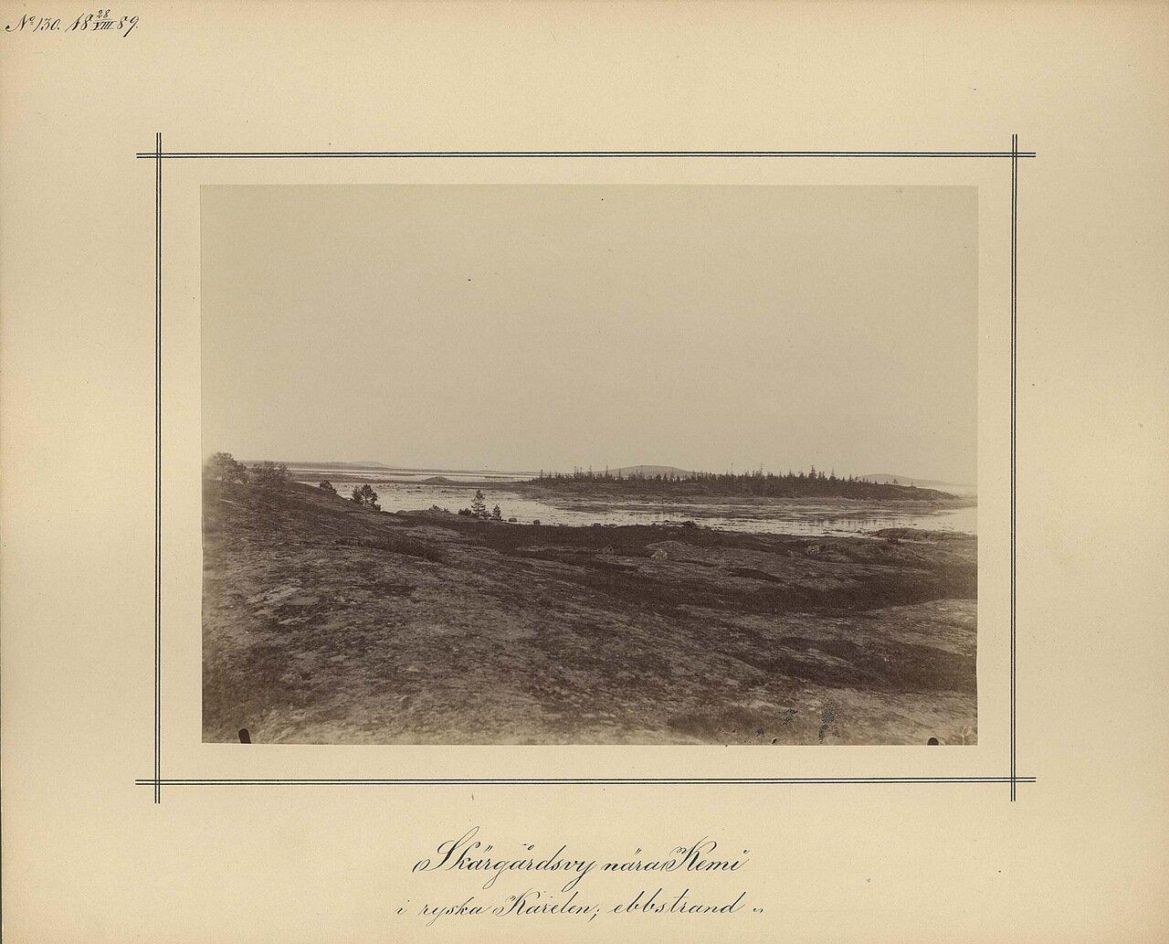 28.8.1889. Вид островов на реке Кемь