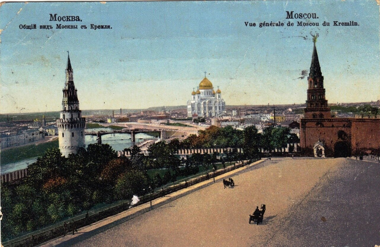 Кремль. Общий вид Москвы