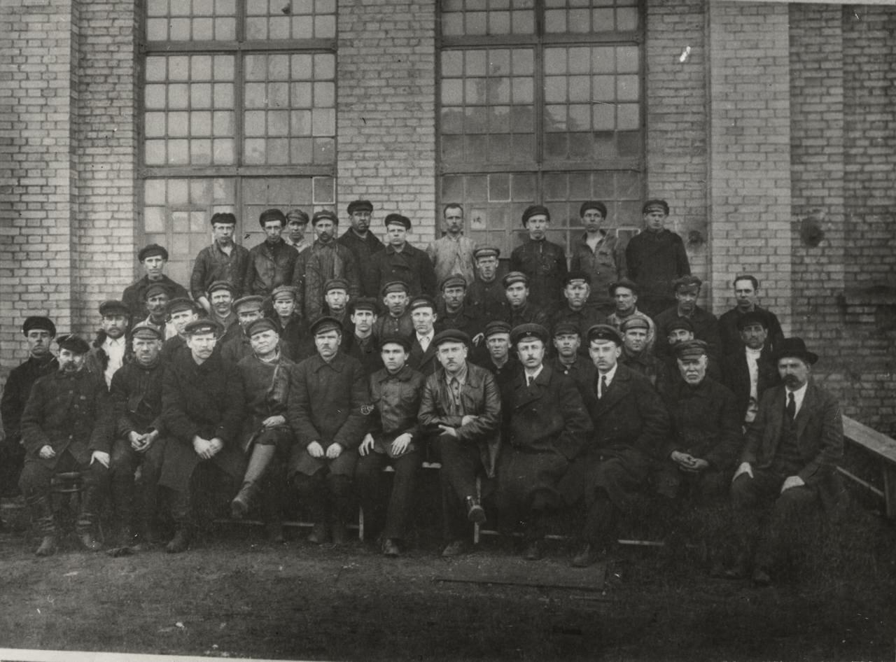 1925.Рабочие Днепропетровского завода