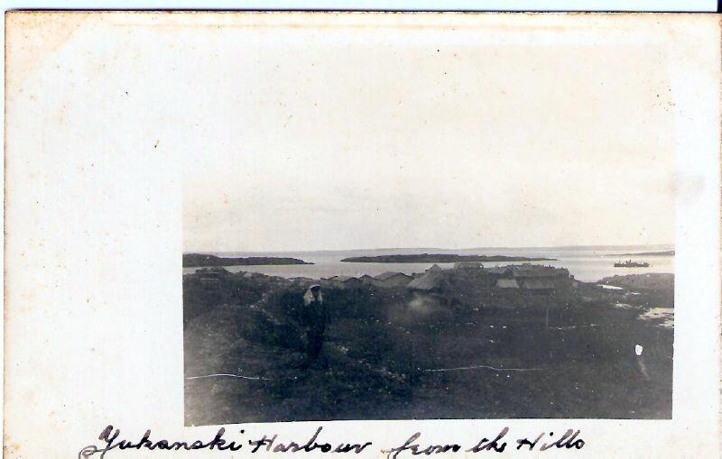 1917. Йоканьгская гавань с холмов