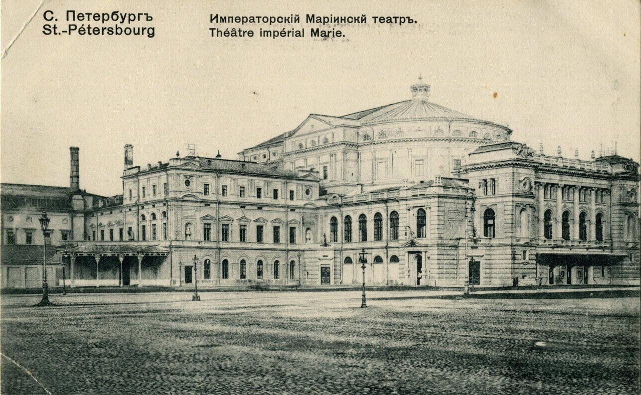 Императорский Мариинский театр