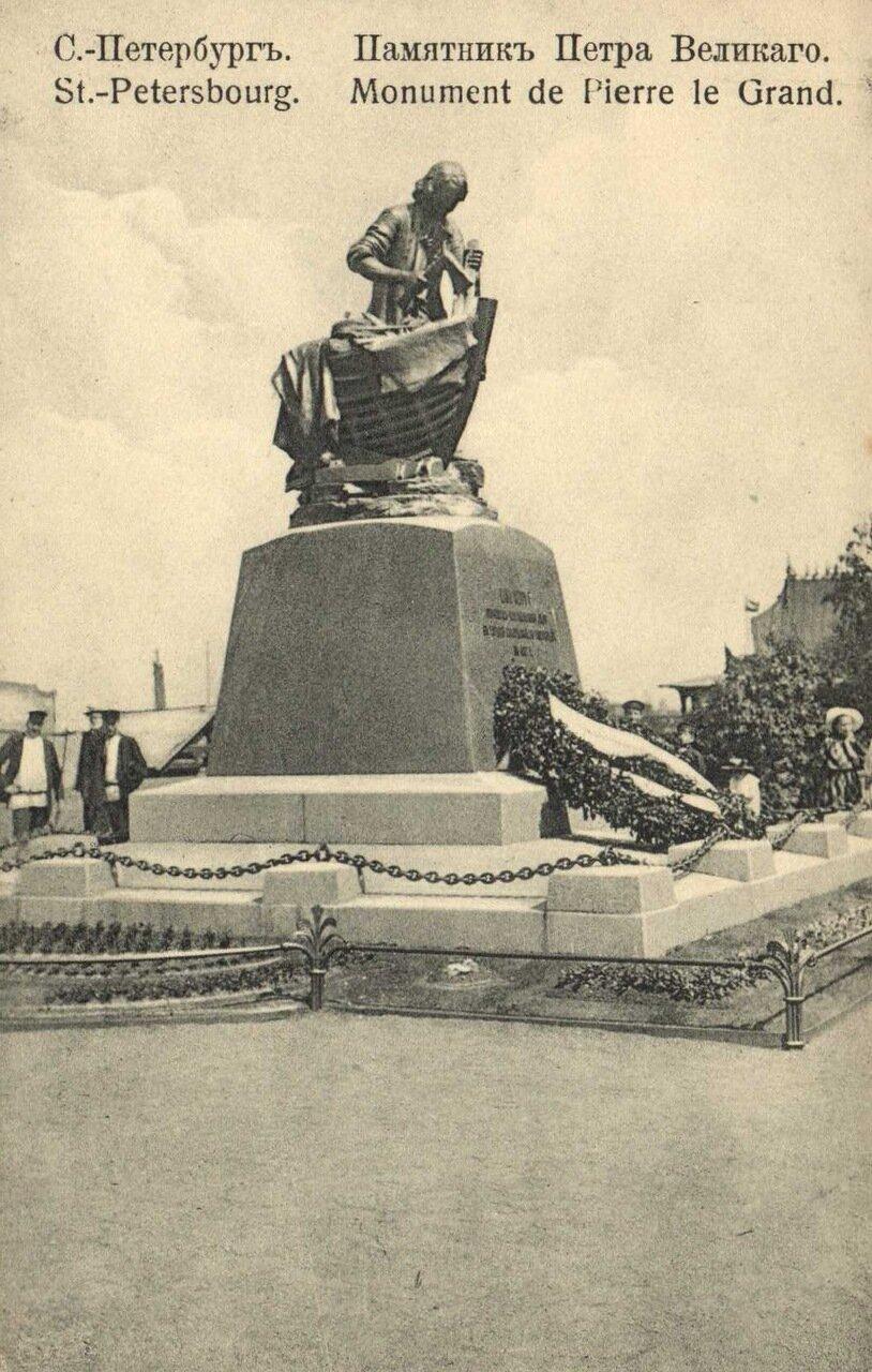 Памятник Петра Великого