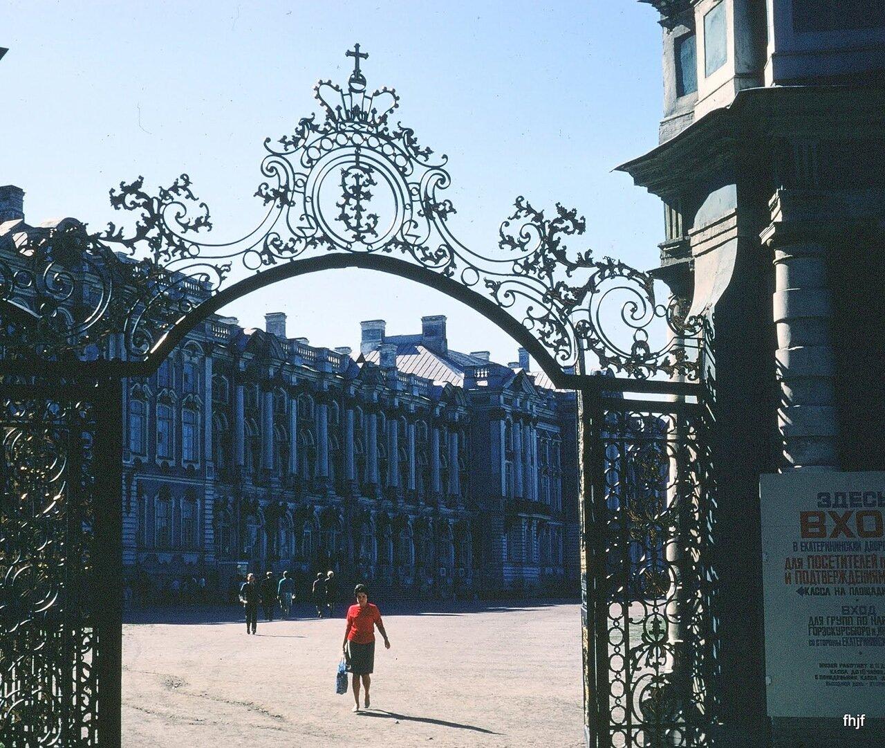 gate to Pushkin Palace - Kodachrome