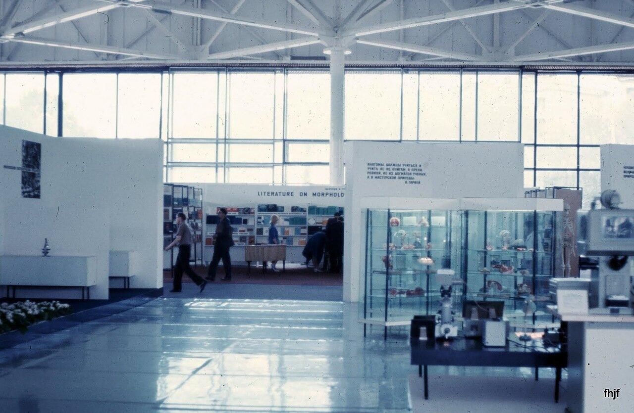Exhibits in Leningrad meeting