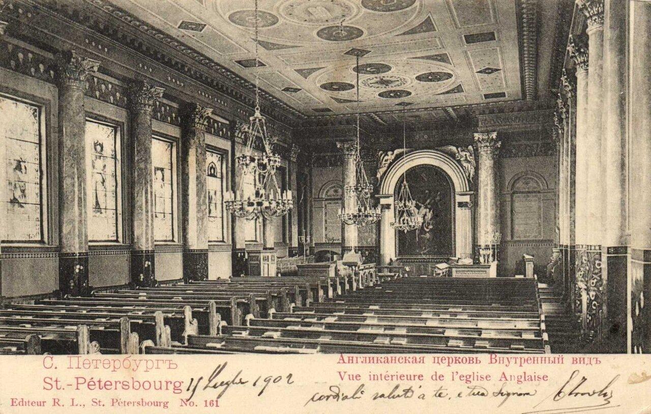 Англиканская церковь. Внутренний вид