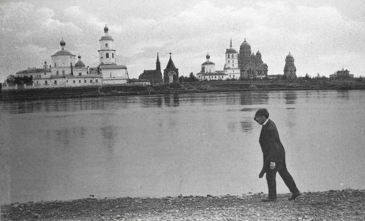 Вид на Иркутск с Ангары