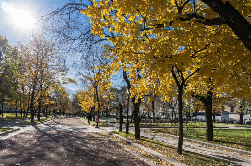 Золотая Осень на Тверском