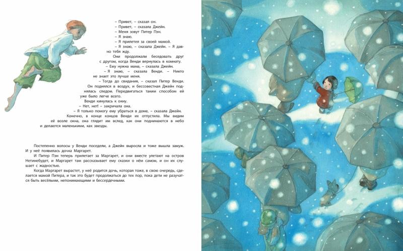 1395_VK_Piter Pen_136_RL-page-068.jpg