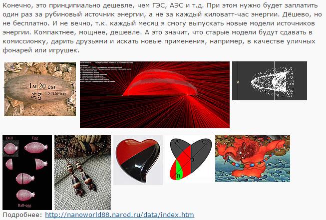 https://img-fotki.yandex.ru/get/95629/158289418.3df/0_1761bc_29f4b9c4_XL.jpg