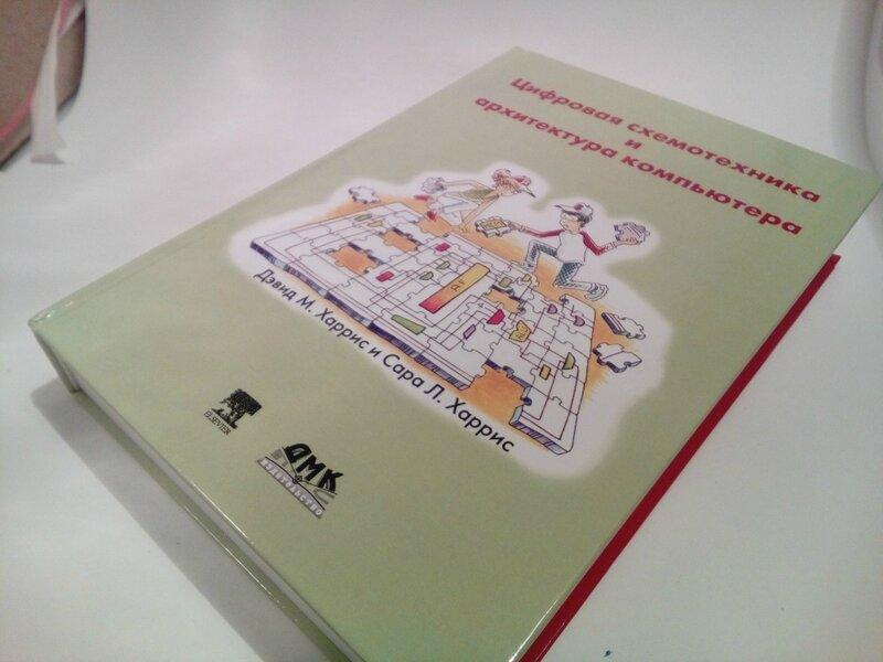 H&&-бумага-05.jpg