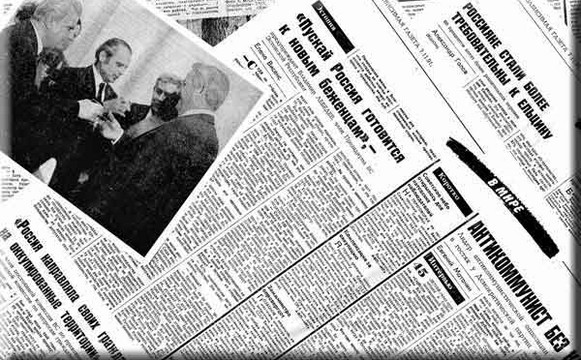 «Известия»  7 ноября, четверг. – № 266 (23532)