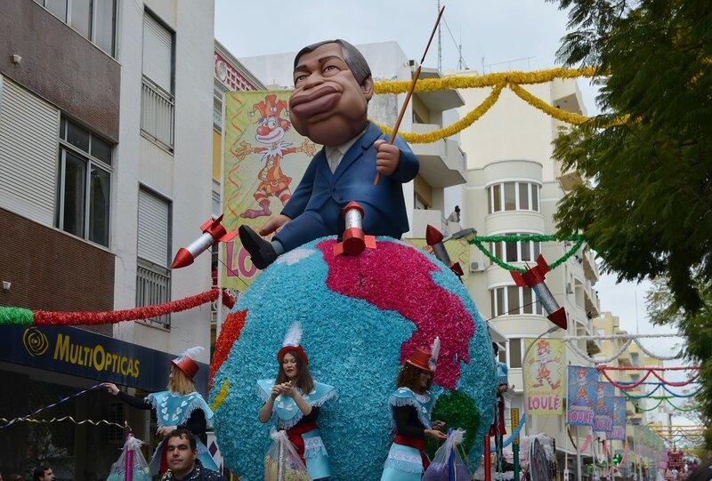 Ежегодный карнавал
