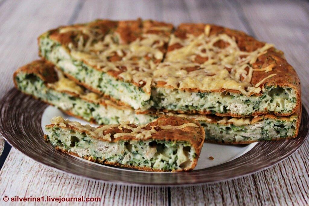 пирог с сыром и зеленым луком фото занавески ткани золотистыми