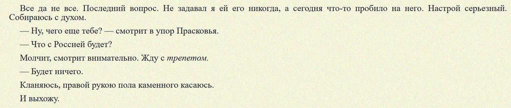 оприч.png