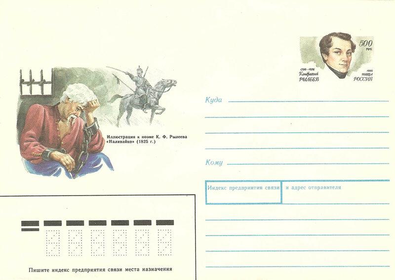 https://img-fotki.yandex.ru/get/95629/199368979.44/0_1f41ea_1d6f976a_XL.jpg