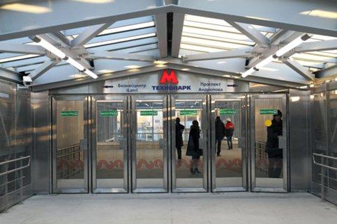 Вестибюли трех станций метро закроют для входа ивыхода пассажиров 22апреля