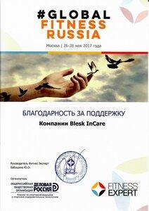 Сертификат Blesk InCare