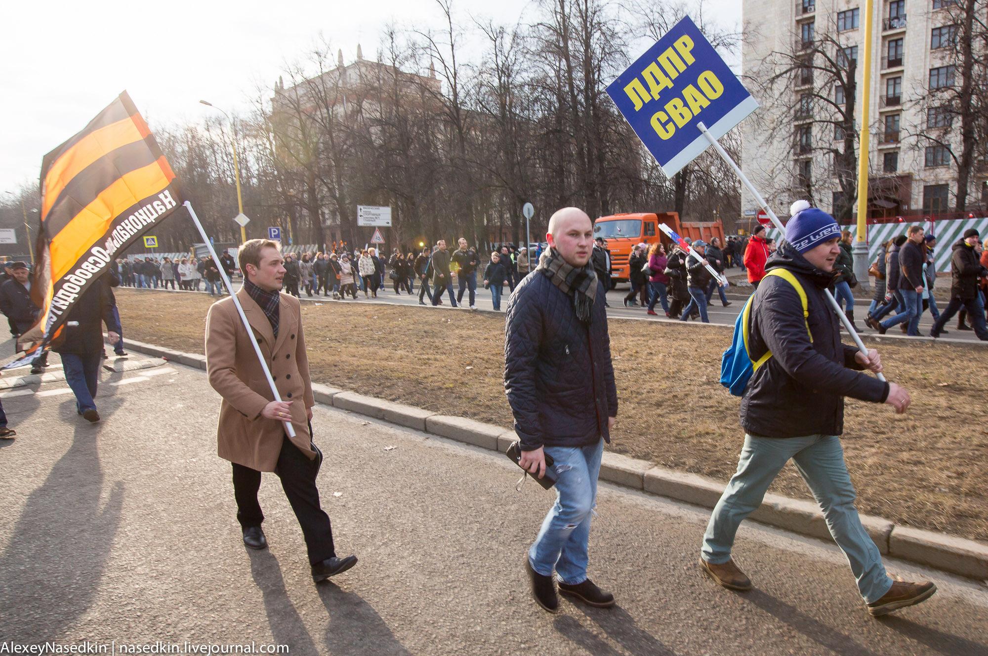 КРЫМНАШ-2017. Как люди шли на народный праздник (ФОТО) GA8A5259.jpg