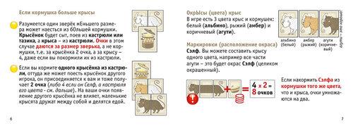 https://img-fotki.yandex.ru/get/95629/26181611.25/0_173744_e83cf755_L.jpg