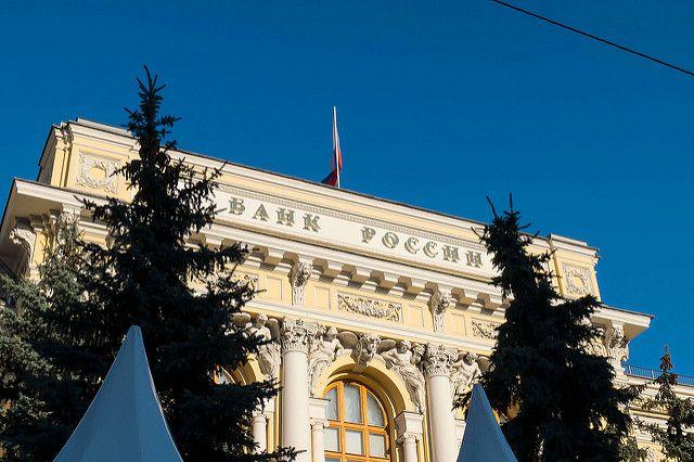 ЦБ РФ планирует снизить инфляцию до4% кконцу 2017г.