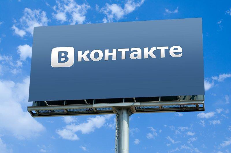Составлен ТОП-5 самых известных пабликов «ВКонтакте»
