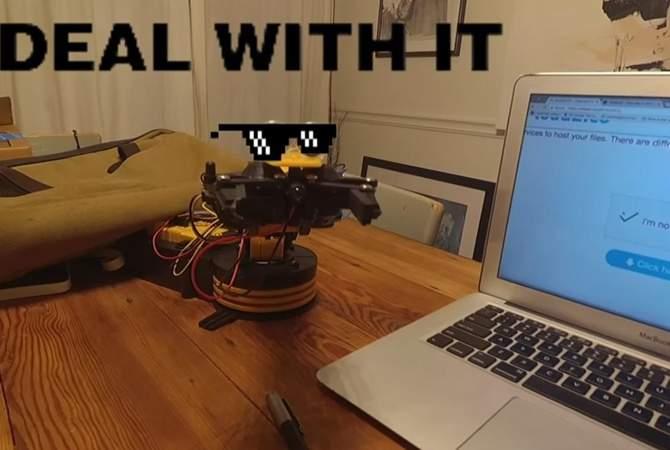 Робот обосновал, что оннеробот, обойдя соответствующую капчу